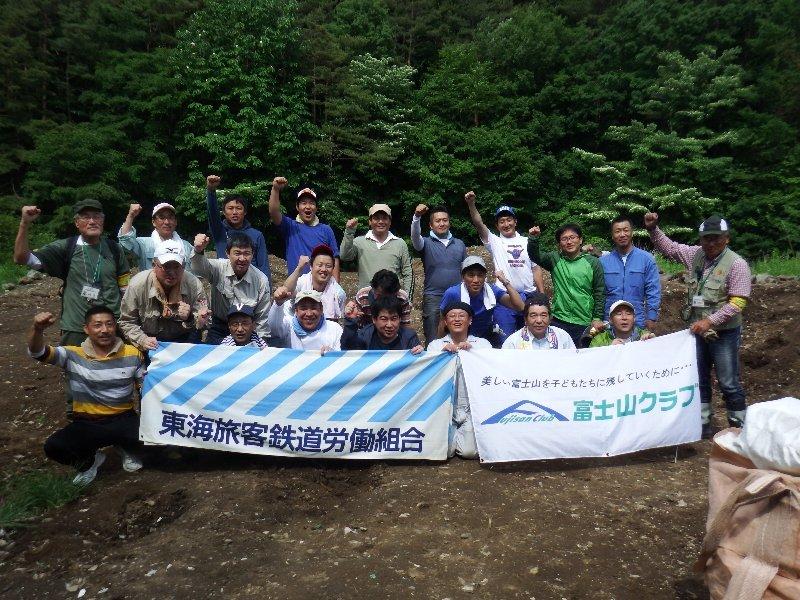 JR東海ユニオンの皆様と一緒に清掃活動を行いました!