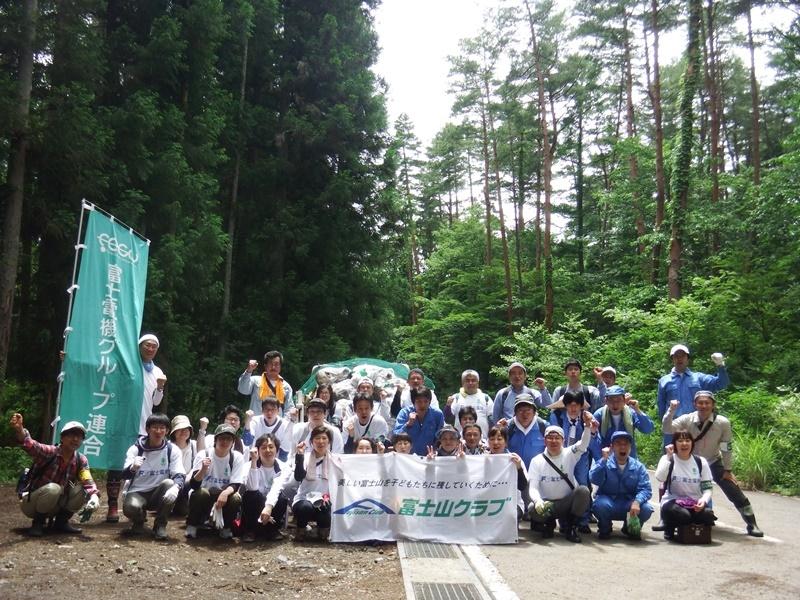 富士電機グループ労働組合連合会の皆様と清掃活動を実施しました!