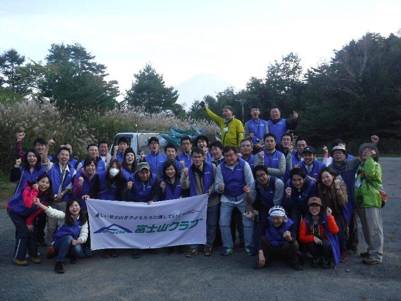 サムスンC&Tジャパン株式会社の皆様と清掃活動を実施!