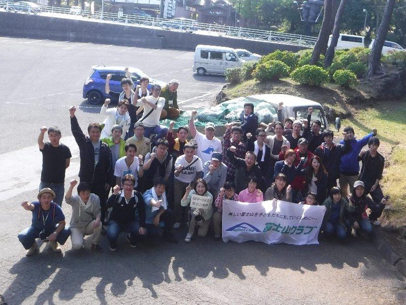 SFPダイニング株式会社&OAG税理士法人の皆様と一緒に清掃活動を実施!