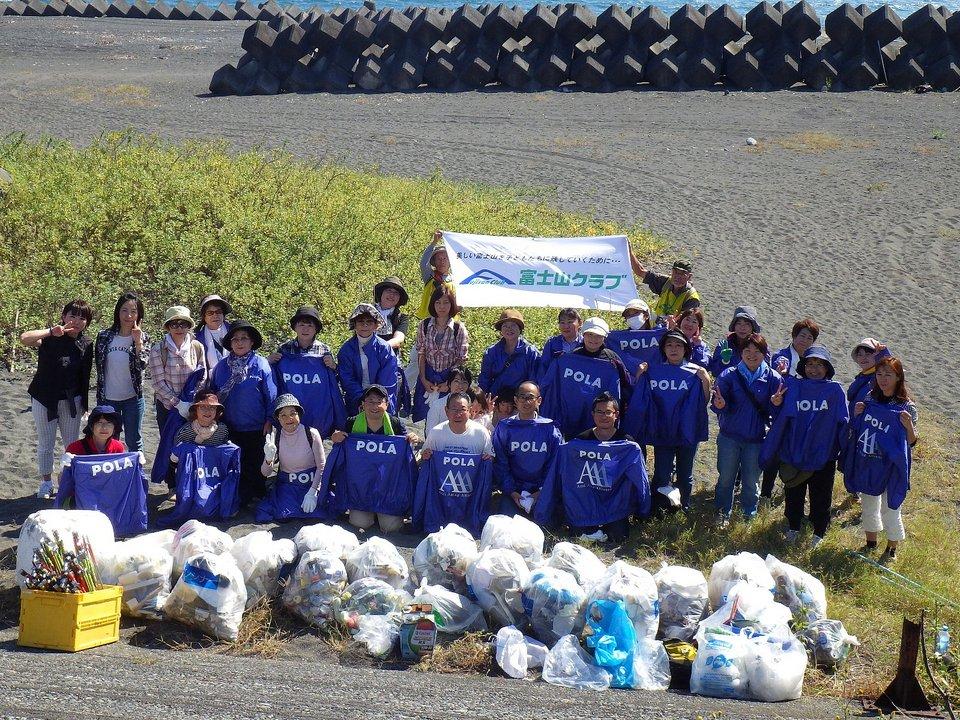 ポーラの皆さんと快晴の田子の浦で清掃活動!