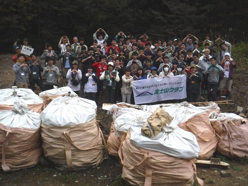 法政大学&東洋大学 合同清掃活動を実施!!