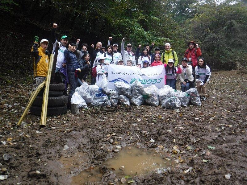 BNPパリバ・グループのみなさんと清掃ボランティアを実施しました!