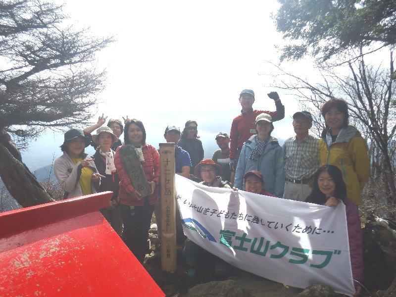 山梨百名山標柱設置ボランティア@十二ヶ岳