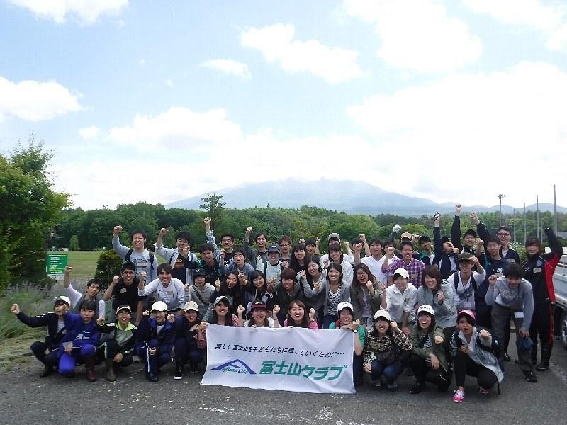 東洋大学学生ボランティアセンターのみなさんと清掃ボランティア!