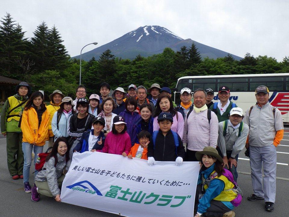 東京新都心ロータリークラブ富士山清掃