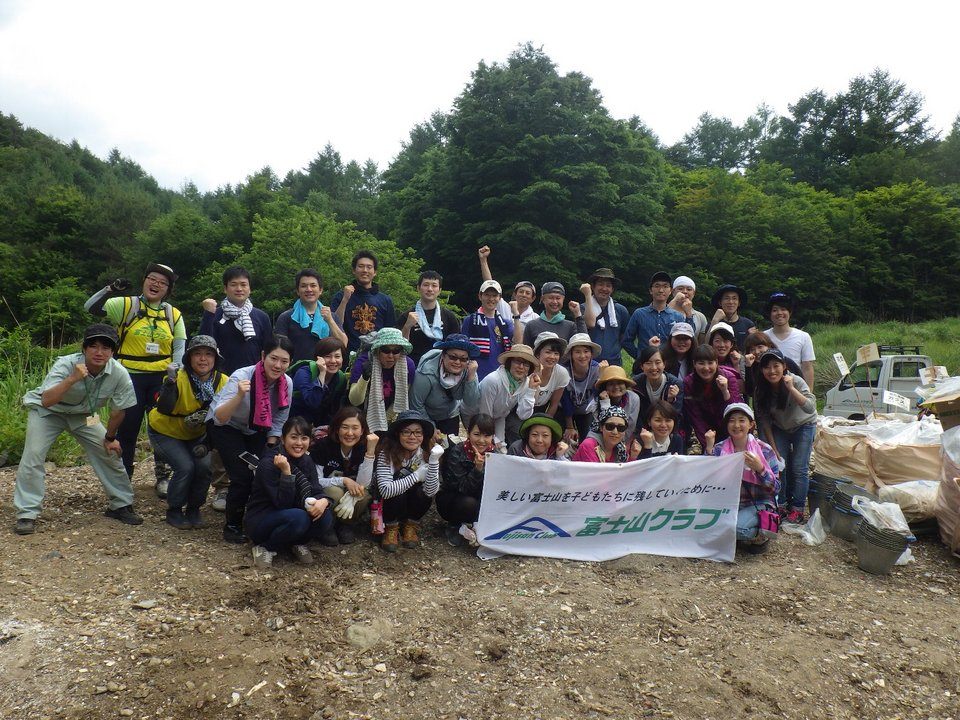 JTBグループ労働組合富士山清掃
