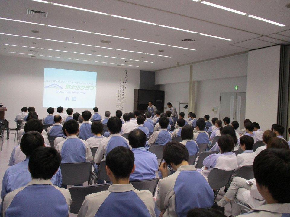 科研製薬株式会社静岡工場講演