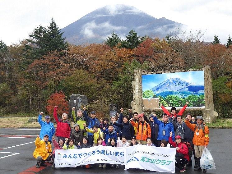 阪急交通社グループのみなさんと清掃ボランティアを実施!