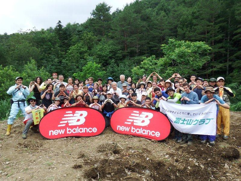 ノジュールスマイルプログラム「野口健さんと行く富士山清掃」が開催されました!