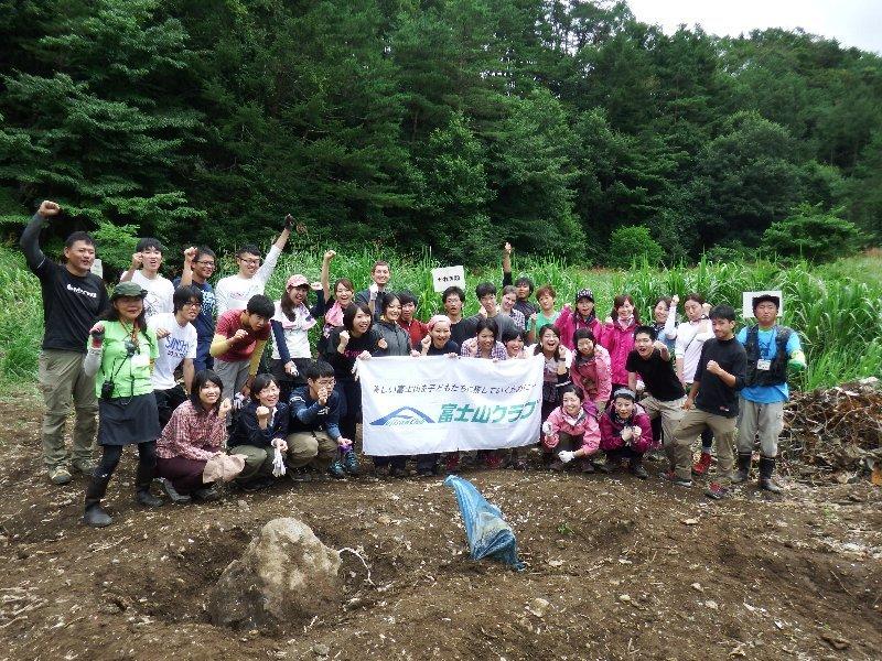 第2回「地球の歩き方」の旅 富士山清掃活動を行いました!