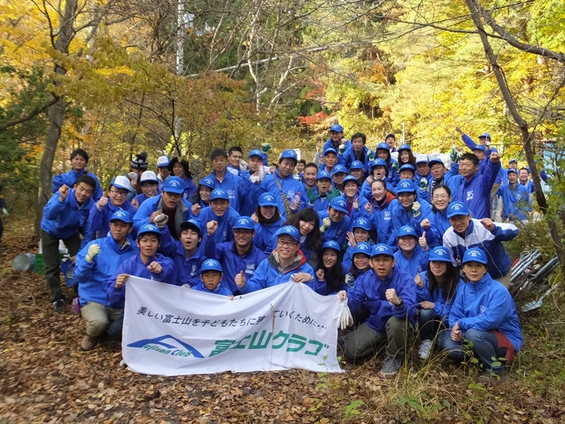 ネスレ日本株式会社の皆様とクイズラリー&清掃活動を行いました!
