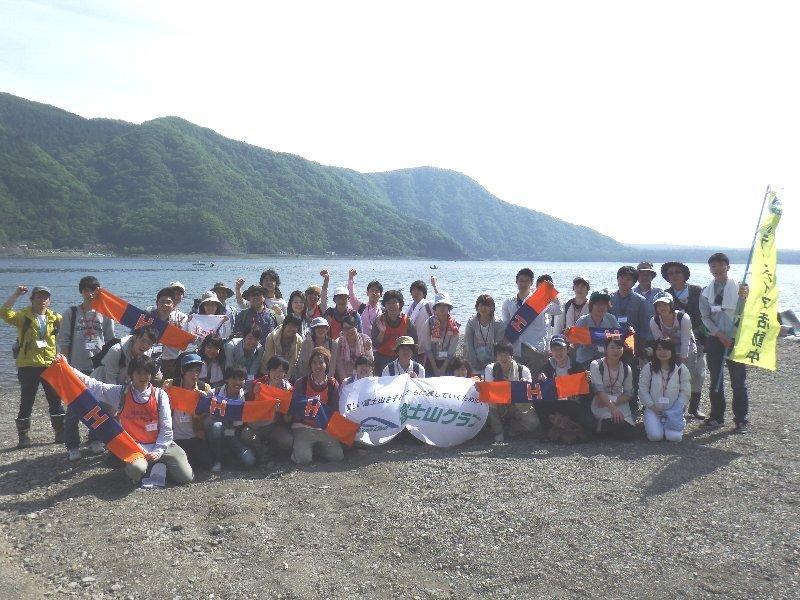 法政大学市ヶ谷ボランティアセンター、関西大学ボランティアセンターの皆さんと一緒に外来種駆除活動を行いました!