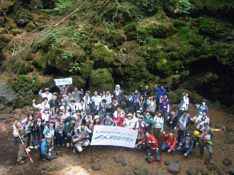 東洋大学学生ボランティアセンターの皆さん、活動2日目は外来植物駆除&トレッキング!!