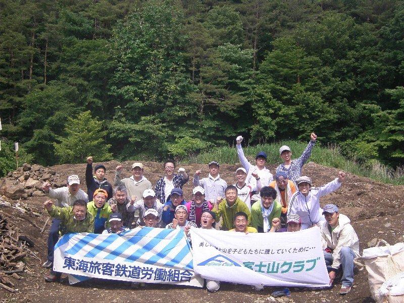 JR東海ユニオンのみなさんと一緒に清掃活動を行いました!