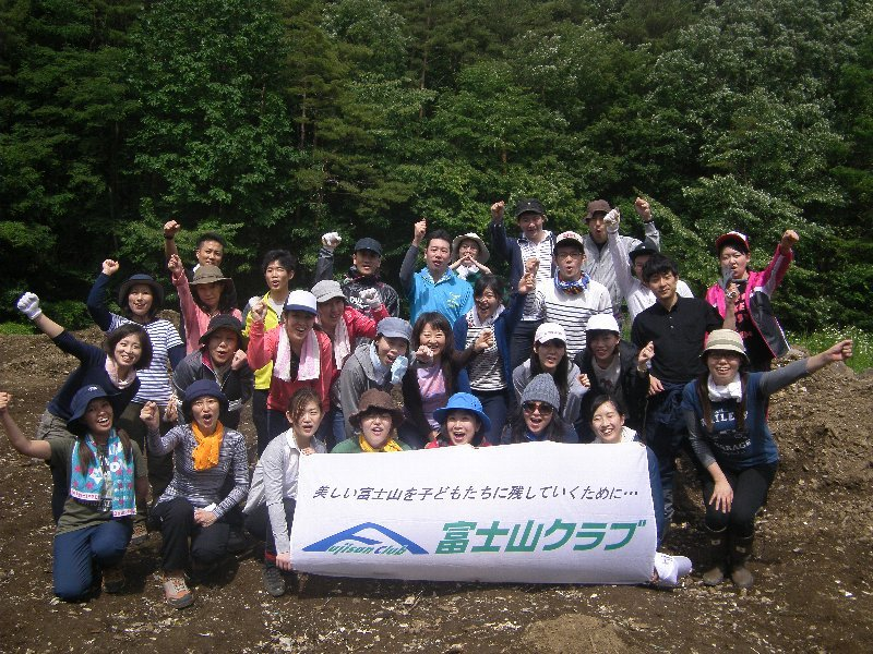 JTBグループ労働組合様と第2回清掃活動を実施しました