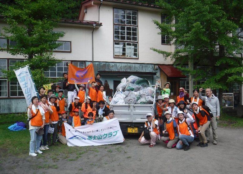 株式会社オートバックスセブンの皆様と清掃活動+自然学習を実施!