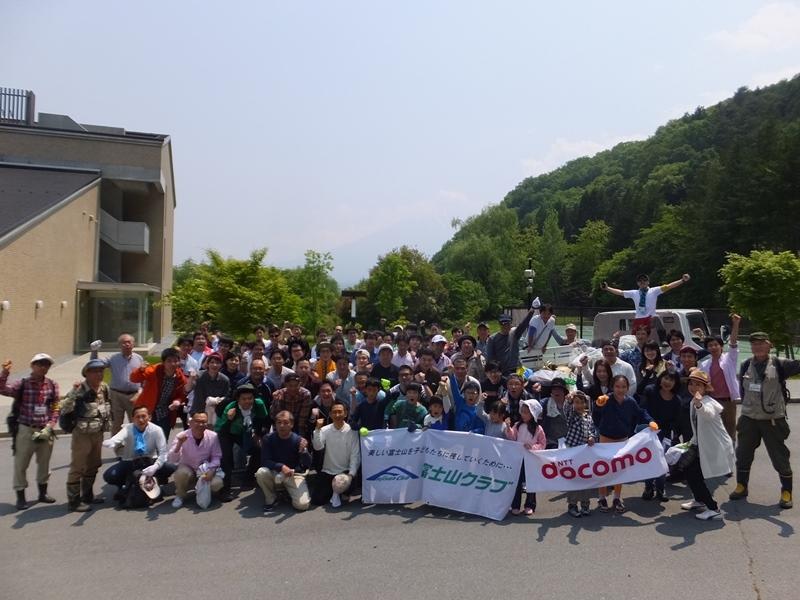 ドコモ・システムズ株式会社の皆様と特定外来植物駆除活動実施!
