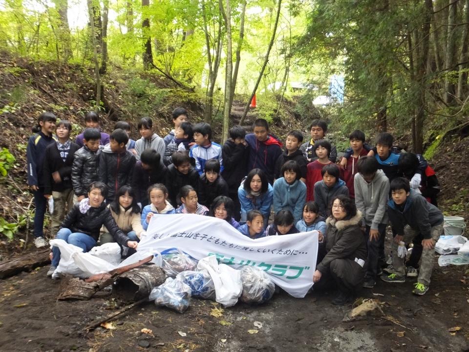 世田谷区立砧中学1年生と清掃活動を行いました!