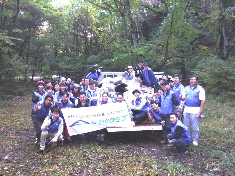 サムスンC&Tジャパン株式会社の皆様とトレッキング&クリーン!