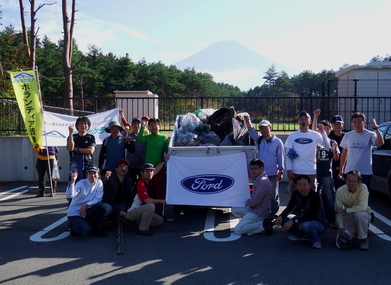 フォード・ジャパン・リミテッドの皆様と清掃活動を行いました。