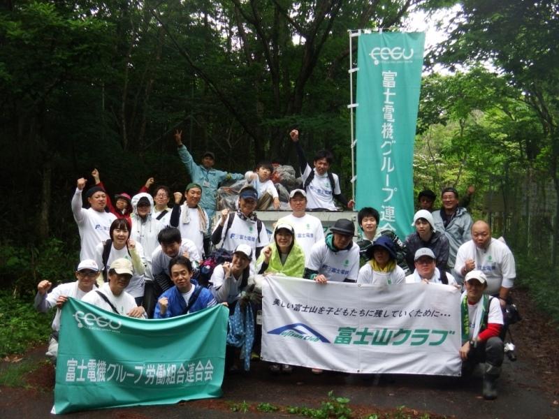 富士電機グループ労働組合連合会の皆様と清掃活動を行いました!