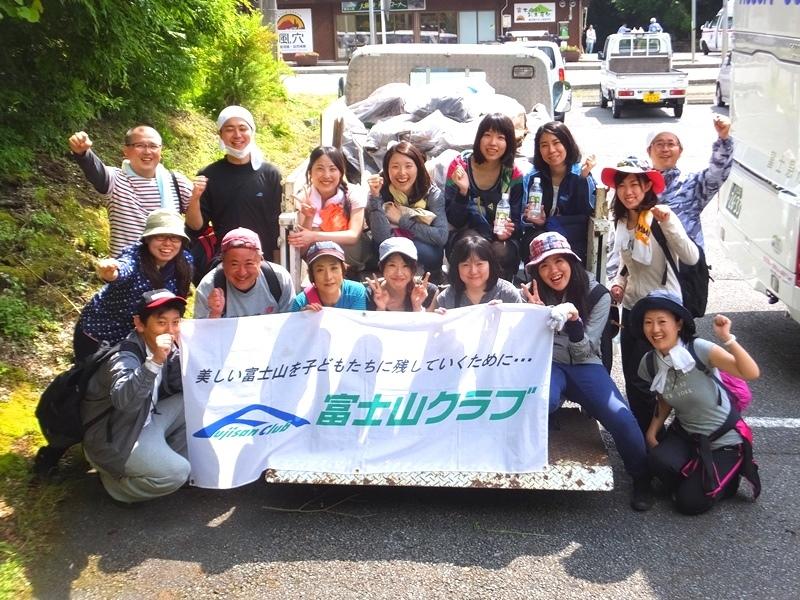 JTB首都圏地域労働組合の皆様と清掃活動を行いました!