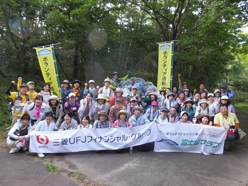 三菱UFJフィナンシャル・グループ様と清掃活動を行いました!