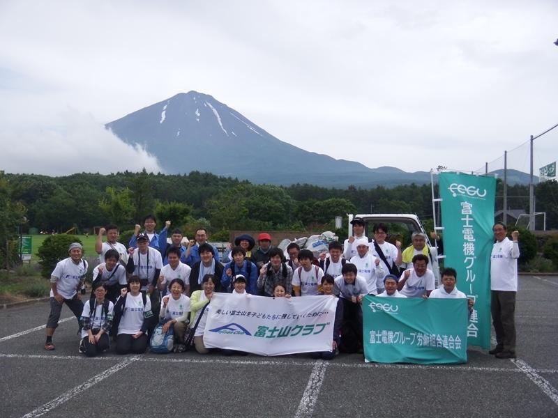 富士電機グループ労働組合連合会の皆様と清掃活動を行いました。
