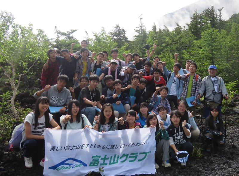 神奈川県立生田高等学校 自然科学コース1年生が富士山で野外学習