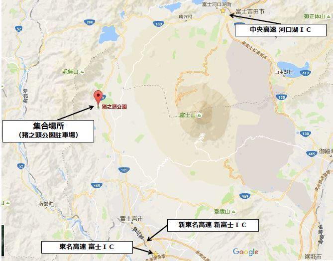 http://www.fujisan.or.jp/Event/images/%E5%BA%83%E5%9F%9F%E5%9B%B3.JPG