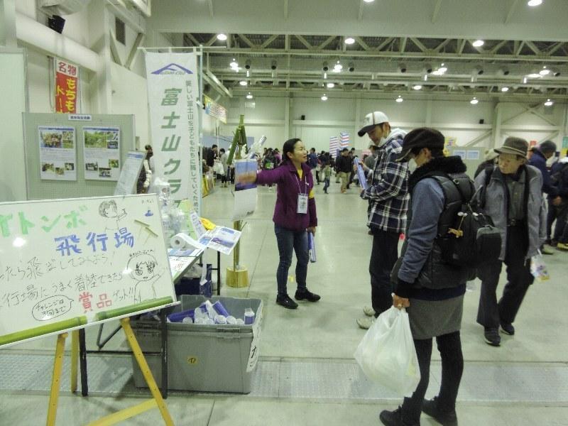 http://www.fujisan.or.jp/Event/images/160221s_018.jpg