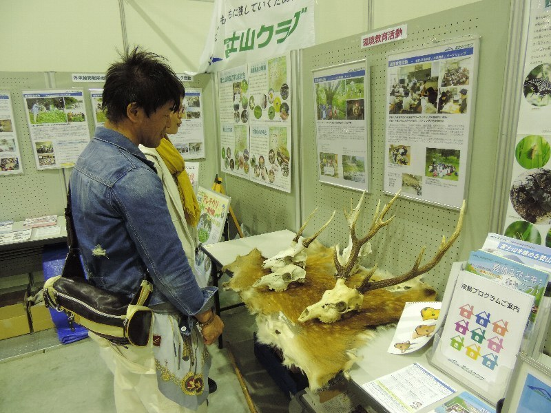 http://www.fujisan.or.jp/Event/images/160221s_023.jpg
