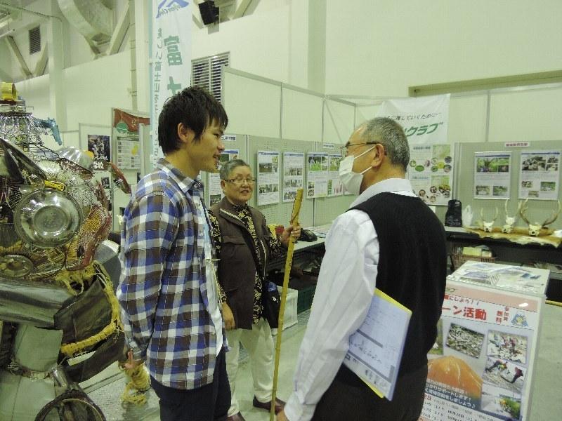 http://www.fujisan.or.jp/Event/images/160221s_074.jpg