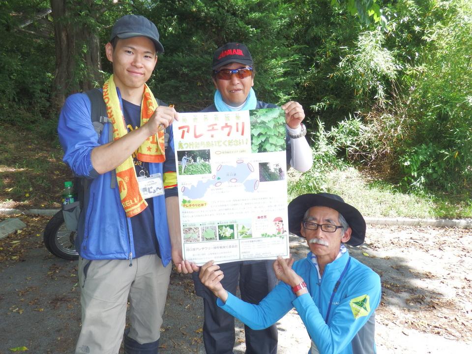 http://www.fujisan.or.jp/Event/images/160626y_010.JPG