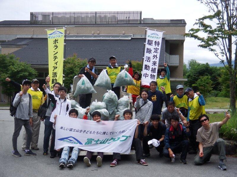 http://www.fujisan.or.jp/Event/images/180624y-031.JPG