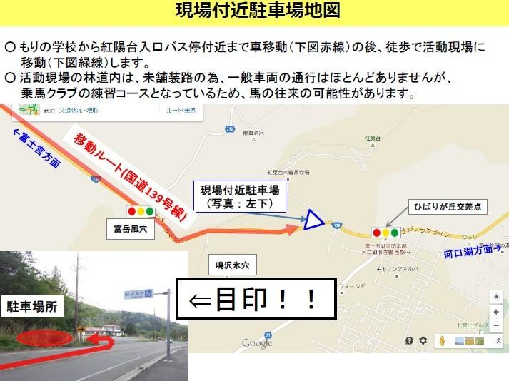http://www.fujisan.or.jp/Event/images/Cut2016_0324_1100_43.jpg