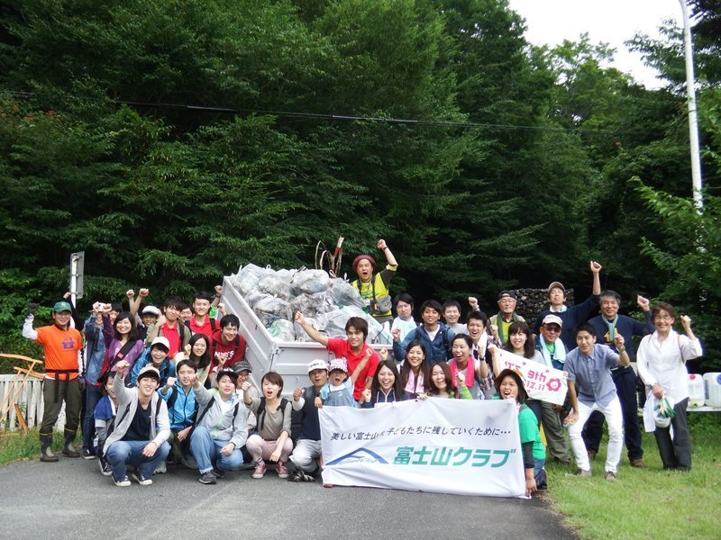 http://www.fujisan.or.jp/Event/images/DSCF9004.jpg