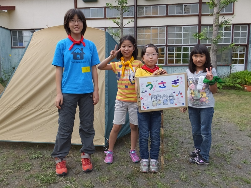 http://www.fujisan.or.jp/Event/images/Day1%288.6%29118.JPG