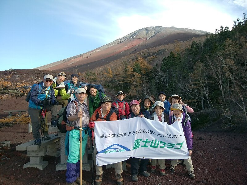 http://www.fujisan.or.jp/Event/images/IMG_20171103_145931.jpg