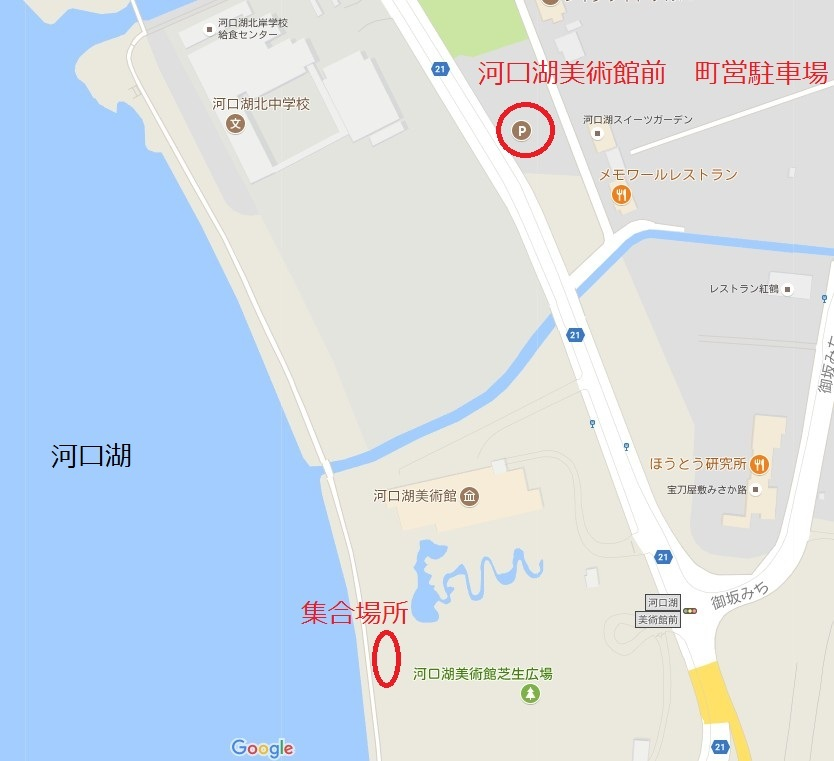 http://www.fujisan.or.jp/Event/images/PARKING.jpg