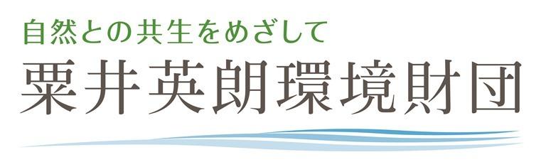 http://www.fujisan.or.jp/Event/images/zaidan_logo.jpg