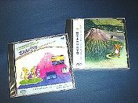富士山学習CDロム