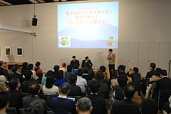 シンポジウム・講演会