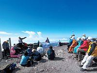 富士山談義