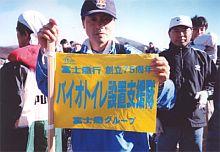 総勢200人が協力、富士山のトイレが大きく変わるきっかけに