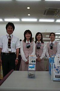 店舗に富士山クラブの活動支援のための募金箱を設置
