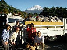 富士山クラブの定例清掃に社員とともに参加