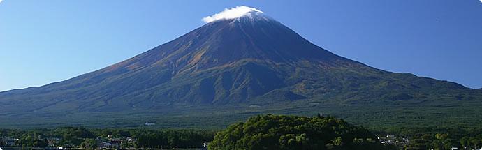 富士山クラブ宣言・ご挨拶
