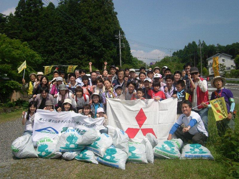 三菱重工業株式会社の皆さんと外来種駆除活動を実施しました!